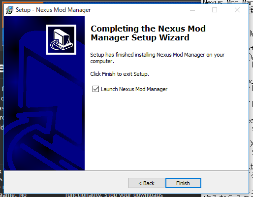 Completing the Nexus Mod Manager Setup Wizard