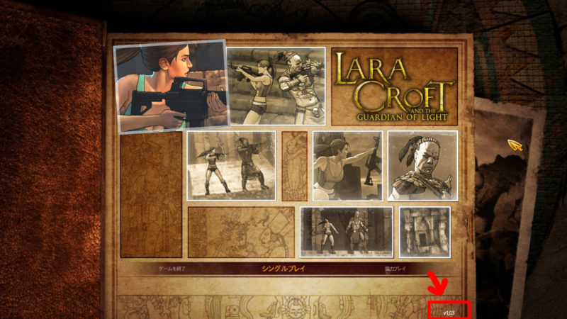 【Lara Croft and the Guardian of Light】日本語化