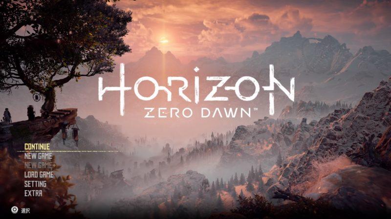 【Horizon Zero Dawn】感想 美しく荒廃した世界
