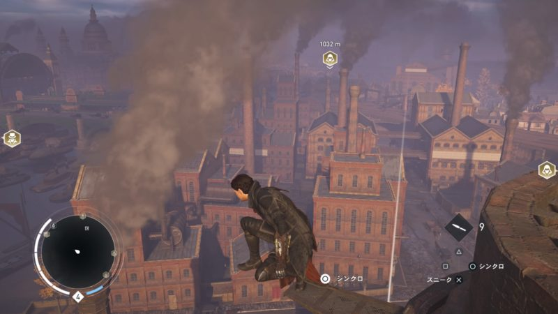 Assassin's Creed Syndicate はどんなゲーム?