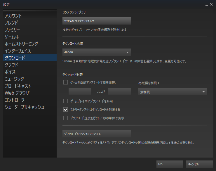 SteamLibrary