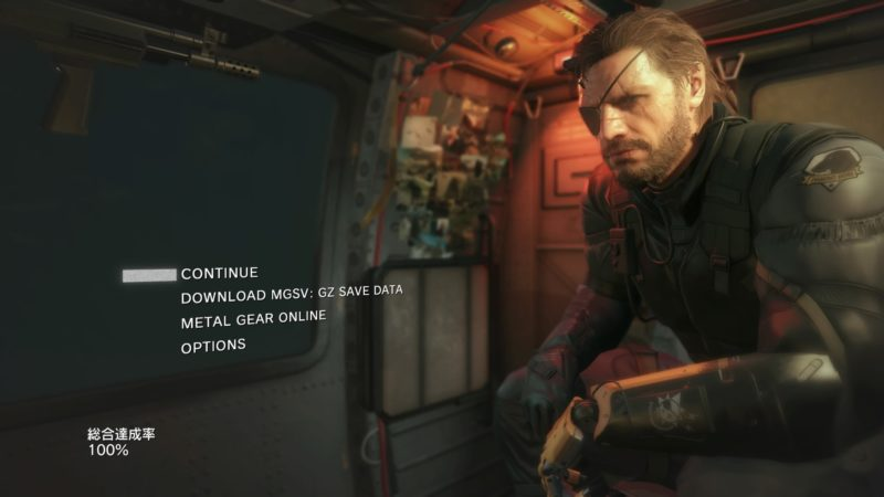 【MGSV TPP】PS4版トロフィーコンプリート「最後はあのミッション」