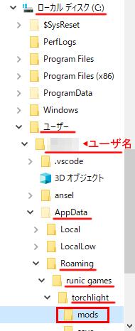 日本語化する