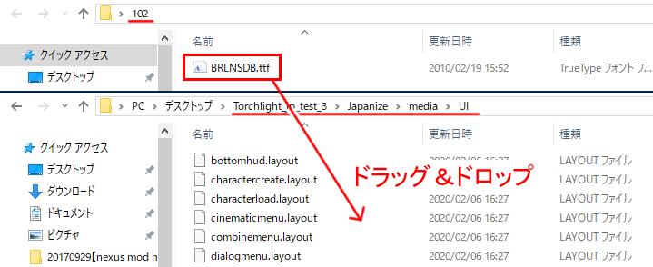 日本語フォントを導入する