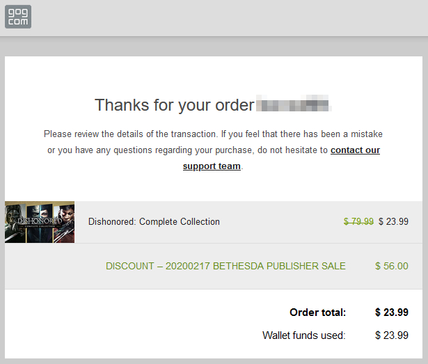 ゲームを購入したメールが届いているか確認