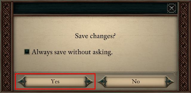 変更を保存しますか