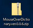MouseOverDictionary.ver.0.0.6.zip
