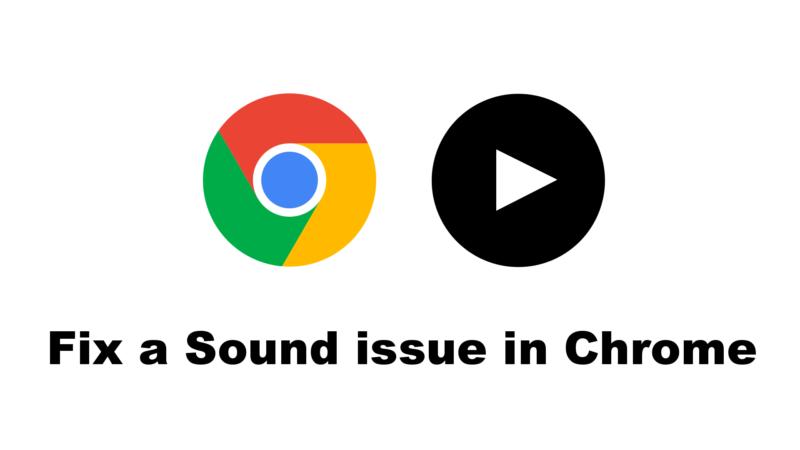 【Chrome】動画視聴中のノイズ・音を改善する方法